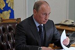 По указу Путина повышены зарплаты работникам МИД РФ