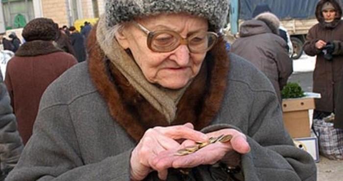 Хроническая бедность в России. Кому это выгодно? фото 2