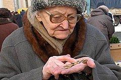 Хроническая бедность в России. Кому это выгодно?