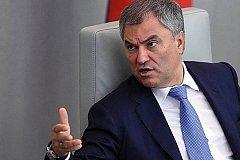 Полупустой зал Госдумы возмутил даже Володина