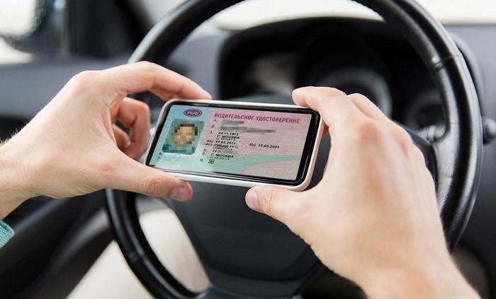 В России скоро появятся электронные водительские права фото 2
