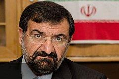 Иран требует от США компенсацию в 50 миллиардов долларов