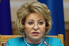 Матвиенко обеспокоена мизерными доходами населения России