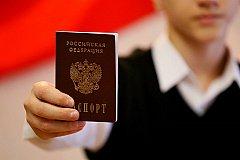 Правила предоставления гражданства России изменят
