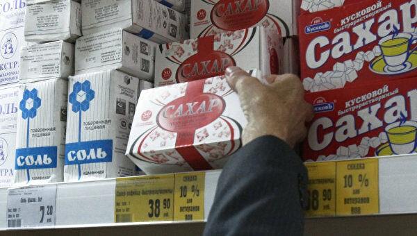 К концу года цены на продукты в России вырастут на 3,5% фото 2