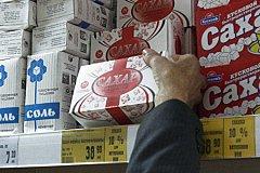 К концу года цены на продукты в России вырастут на 3,5%