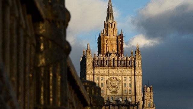Здания МИД РФ в Москве