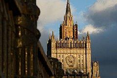 МИД РФ: в Москве глубоко возмущены допросом депутата ГД Юмашевой в США