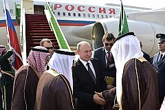 Путин проводит встречи с первыми лицами Саудовской Аравии
