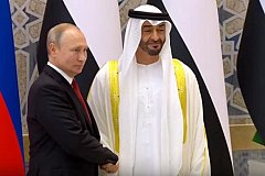 Президент России прибыл в Арабские Эмираты