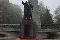 В Чехии осквернен памятник Красной Армии