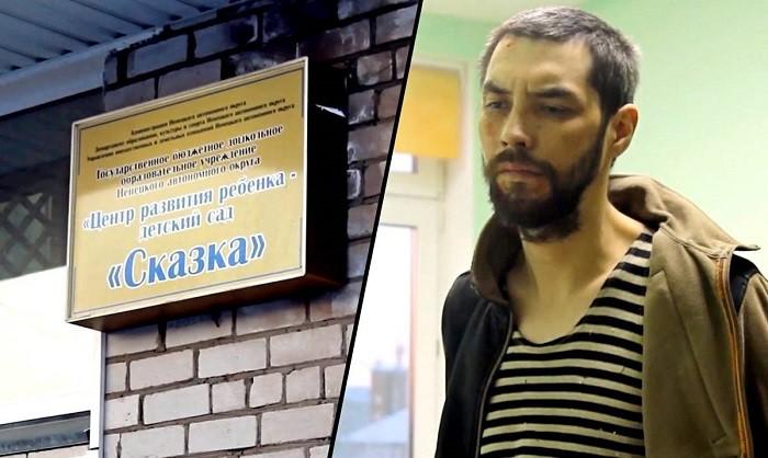 Задержанный убийца ребенка . Фото: topcor.ru