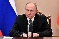 Путин против деления в образовании на бакалавриат и магистратуру
