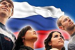 Молодёжь России глазами статистики - прагматизм, активность, виртуальность.