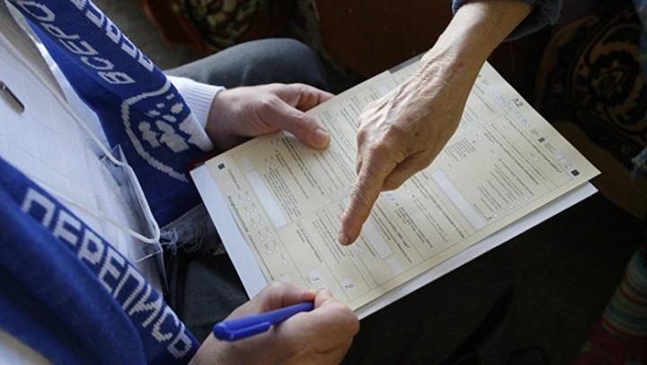 Утверждены переписные листы всероссийской переписи населения 2020 года