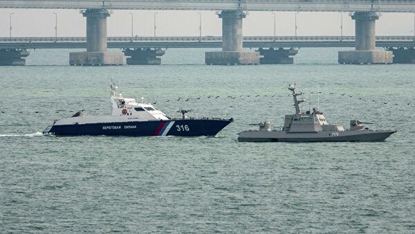 Россия отдала «плавучие вещдоки» Украине