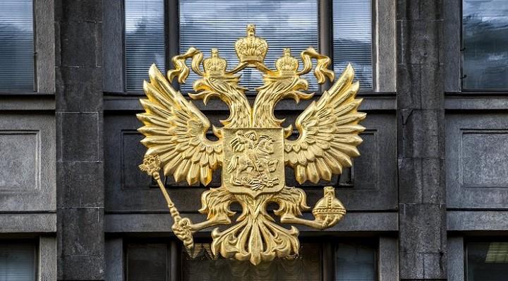 Депутатами Госдумы утвержден закон о федеральном бюджете на 2020 год фото 2