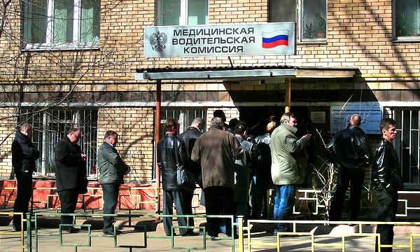 В России отложили введение нового порядка медосмотра для водителей фото 2