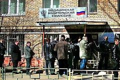 В России отложили введение нового порядка медосмотра для водителей