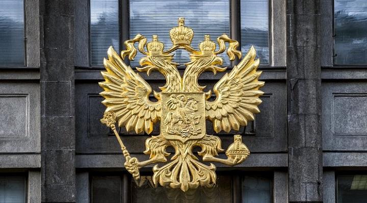 Депутатами Госдумы утвержден закон о федеральном бюджете на 2020 год