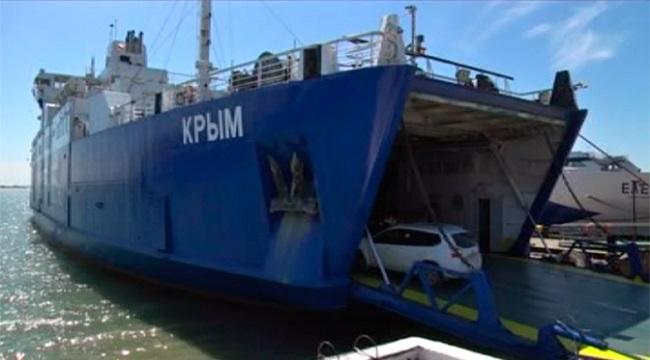 Между Крымом и Турцией возобновили паромное сообщение