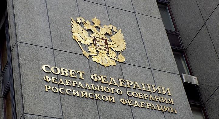Федеральный бюджет на 2020-2022 годы принят Советом Федерации фото 2