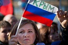 Американский ученый считает Крым российским и призывает США смириться с этим