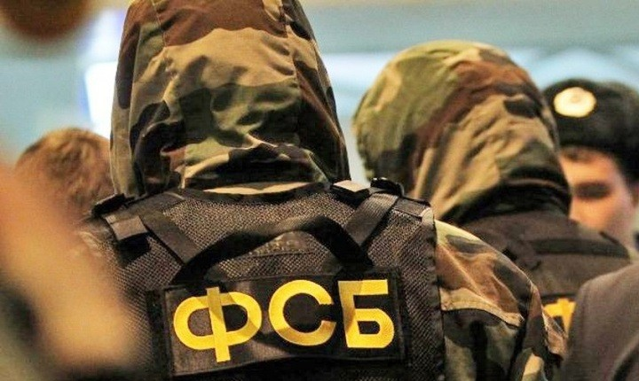 ФСБ задержала в Севастополе россиянку за шпионаж в пользу Украины фото 2