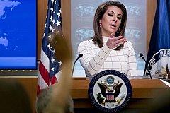 США выразили обеспокоенность по российскому закону об иноагентах