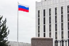 Россия призывает США прекратить вмешиваться в дела страны