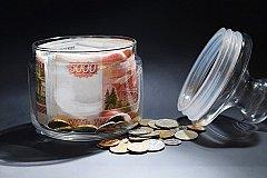 Кабмин России поддержал законопроект об увеличении страховой суммы вкладов