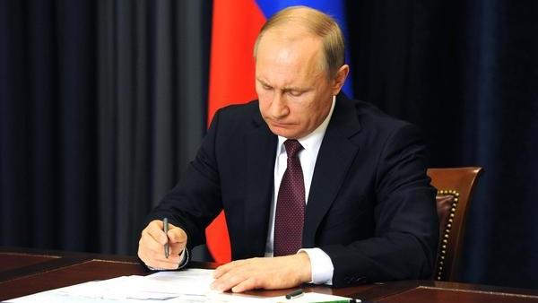Президент подписал федеральный бюджет на 2020-2022 годы