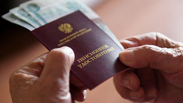 В 2020 году пенсионеров России ожидает повышение пенсий