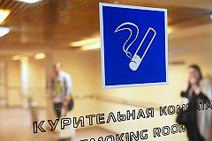 В аэропорты России вернут курилки