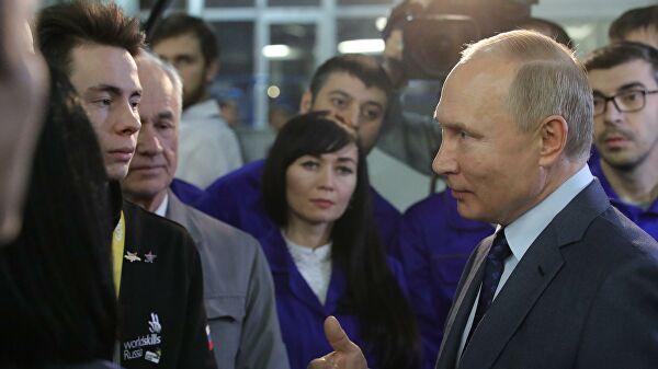 Путин заявил о поддержке рождаемости и необходимости снижении ставок по ипотеке