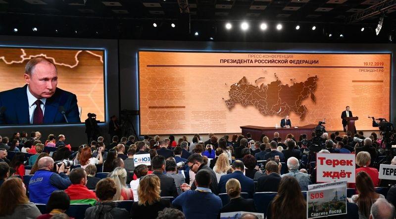 В Москве проходит большая ежегодная пресс-конференция президента России
