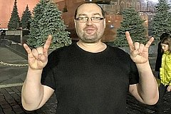 Установлена личность стрелявшего у здания ФСБ на Лубянке