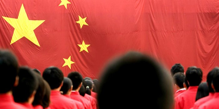 Власти Китая требуют переписать сакральные тексты фото 2