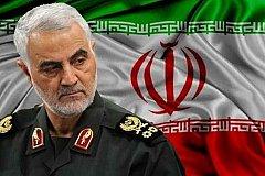 Убийство американцами иранского генерала Москва назвала авантюризмом