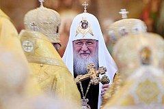 Глава РПЦ призвал верующих не стремиться к богатству