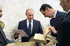 Мечеть Дамаска приняла в дар от Путина Коран XVII века