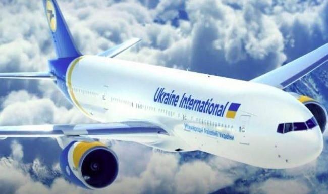 Авиакатастрофа украинского лайнера в Иране. Погибли все! фото 2