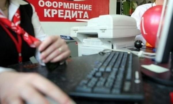 Кредиты крупных российских банков уходят из магазинов фото 2