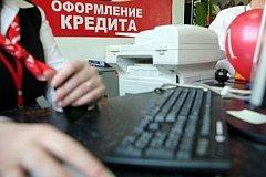 Кредиты крупных российских банков уходят из магазинов