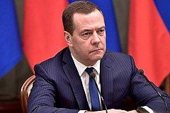Срочно! Правительство России подало в отставку.