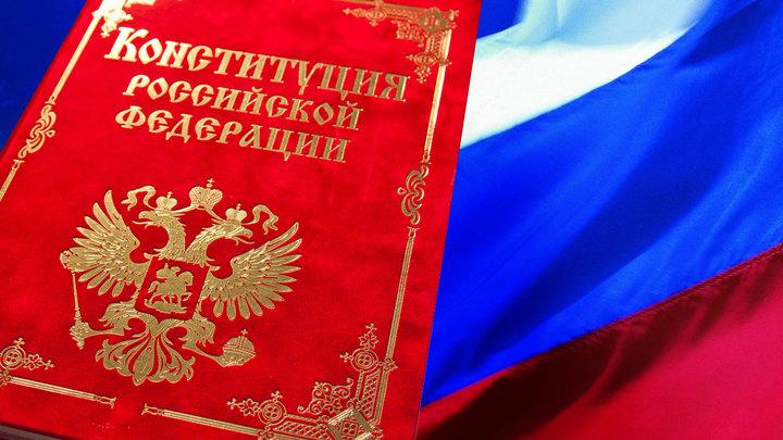 На 17 января намечено первое совещание рабочей группы по поправкам в Конституцию