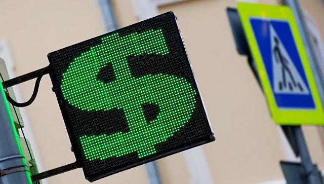 «Гайдаровцы» уверены, что доллар в России скоро будет стоить 200 рублей