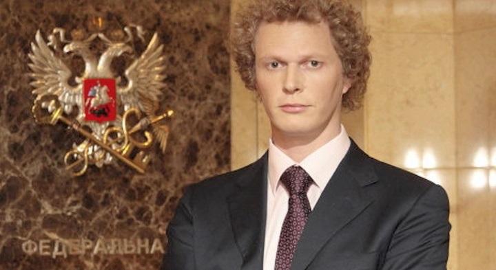 Назначен новый глава ФНС РФ