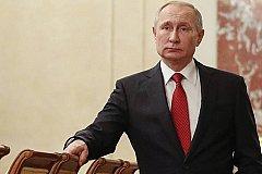 Законопроект о поправках в Конституцию внесен президентом РФ на рассмотрение в Госдуму