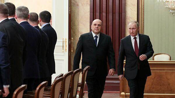 Путину представили состав нового правительства России